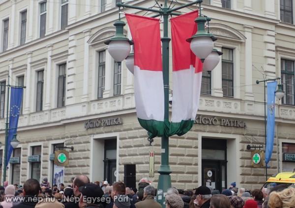 Magyar Nemzeti Logogó